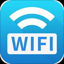 手机无线测速网络大师app