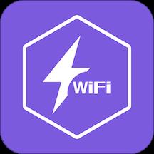 极速WI-FI无限畅连下载
