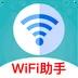 越豹WiFi助手下载