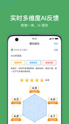 UMU企业版app截图2